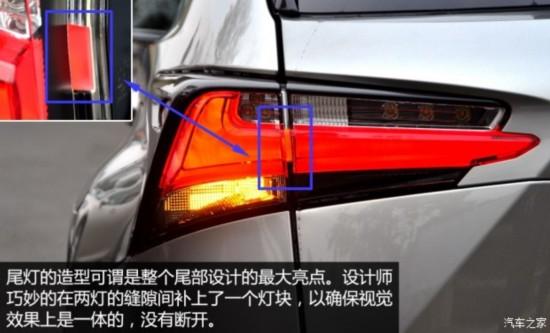 文章标签:新车图解解读低配车SUV导购-最便宜的雷克萨斯SUV 拍NX