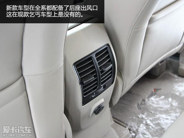 2015款长安福特翼虎上市 售19.38万起