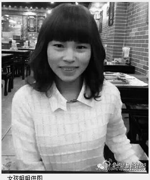 谁见过这个同学?她被女孩骗来慈溪已失联一周小学顺德杏坛昌教图片