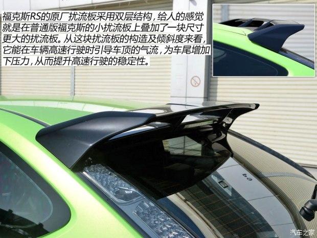 最大功率450马力 福克斯RS改装案例分享