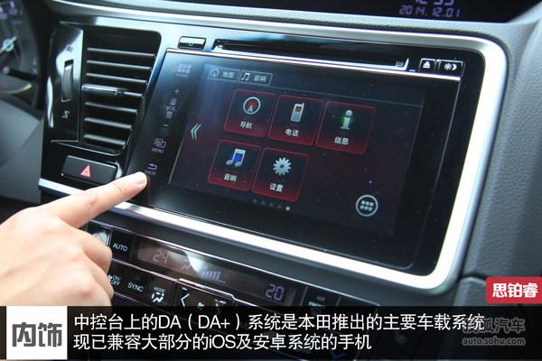 马自达CX-7等预算增加 换配置OR换品牌