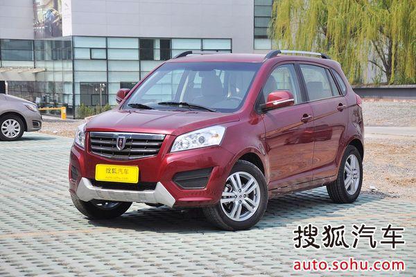 华晨金杯智尚S30新车型上市 售价4.98万