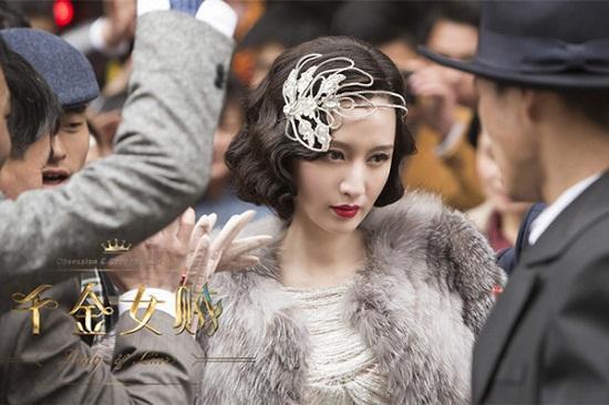 张萌《千金女贼》演绎沪上巨星名伶情迷刘恺