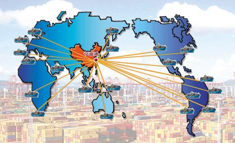 """建设""""港口经济圈"""" 再创宁波城市的竞争优势"""