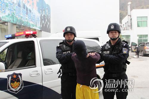 平阳村主任被枪杀案细节披露 因十年前纠纷起杀心