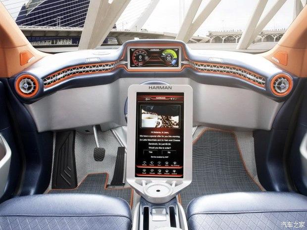 基于i3打造 Rinspeed发布新概念车官图