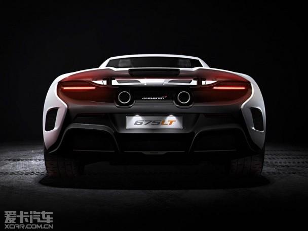 迈凯轮675LT官图发布  百公里加速2.9秒