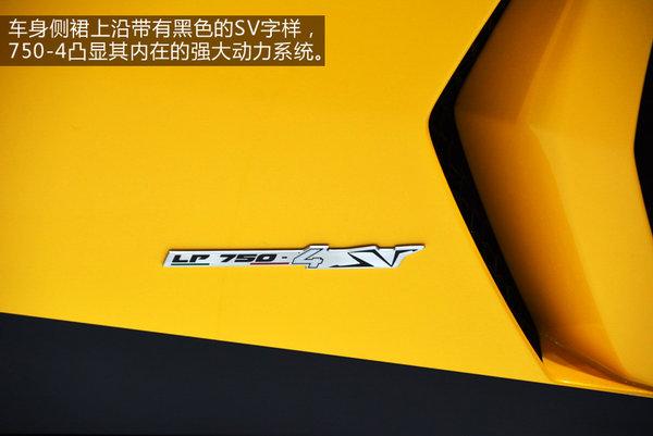兰博基尼Aventador SV 日内瓦车展实拍