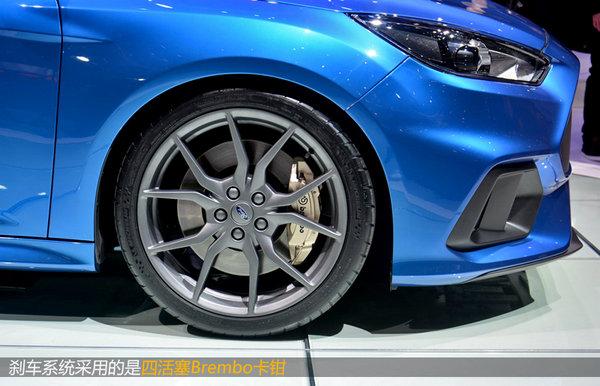 2.3T四驱加身 日内瓦车展实拍福克斯RS