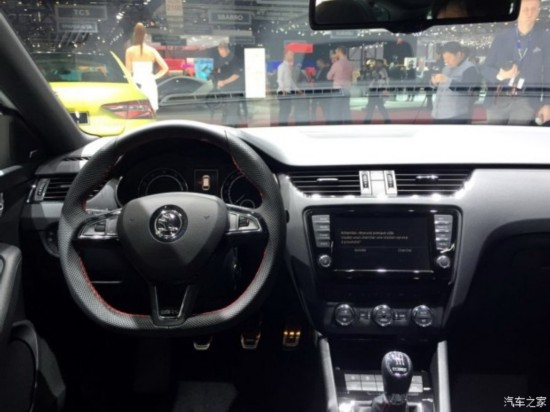 2015日内瓦车展明锐RS230旅行版亮相
