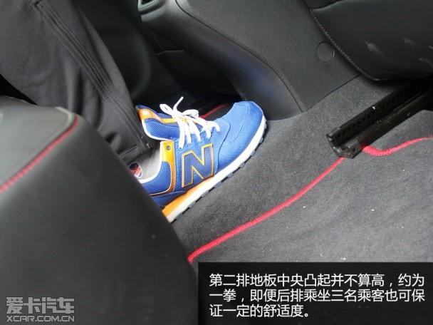 专注舒适性与实用度 爱卡试驾全新英朗