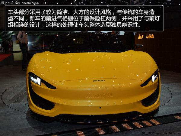 麦格纳概念车MILA Plus 日内瓦车展实拍