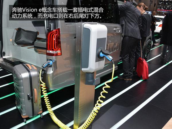 纯电续航50km  奔驰Vision e概念车实拍