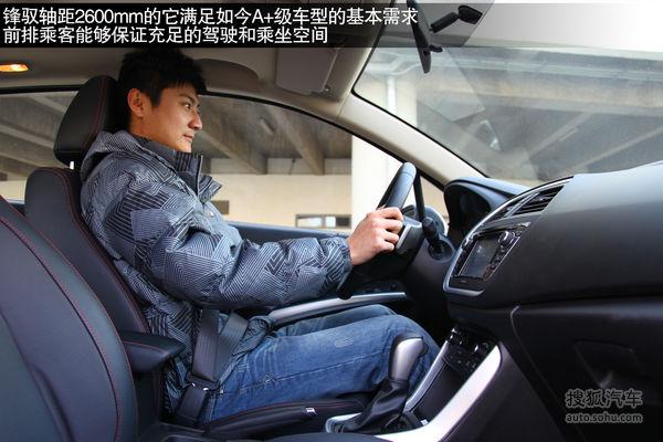油耗的满意度最高 长安铃木锋驭车主聊车