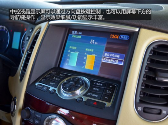 价格确实有下降4款国产豪华品牌SUV推荐