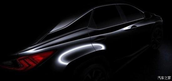 纽约车展发布雷克萨斯新一代RX预告图