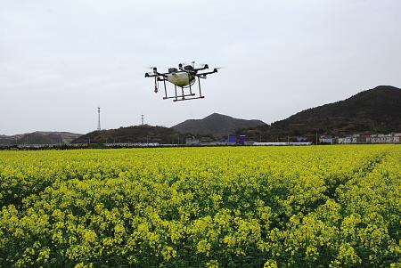 cheap spraying drone