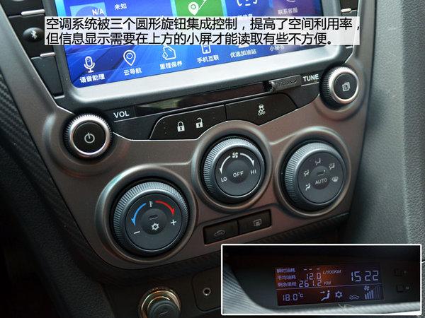 1.5T引擎表现抢眼 2015款福美来M5试驾