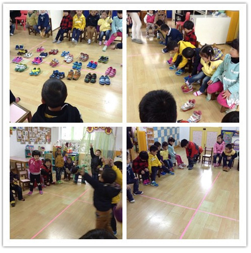 """""""鞋子对对碰""""——祥星幼儿园小班穿鞋子比赛"""