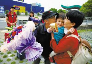 宁波16名游客从尼泊尔到家