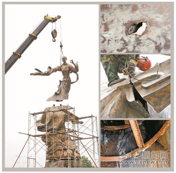 雕塑内部采用钢架结构