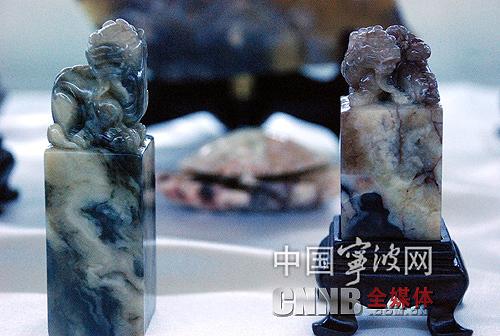 首届中国大松石展览在宁波鄞州开幕