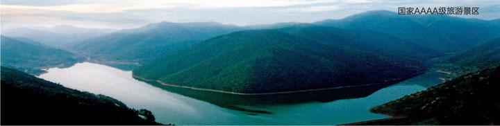 国家重点保护野生动物——镇海(九峰)棘螈