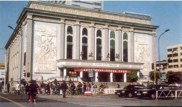 俄罗斯阿穆尔艺术团,哈萨克斯坦国家芭蕾舞剧院,加拿大阿肯民俗歌舞团