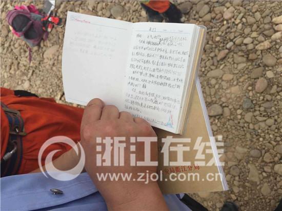 衢州两少女同时离家溪中溺亡 现场找到一本日记