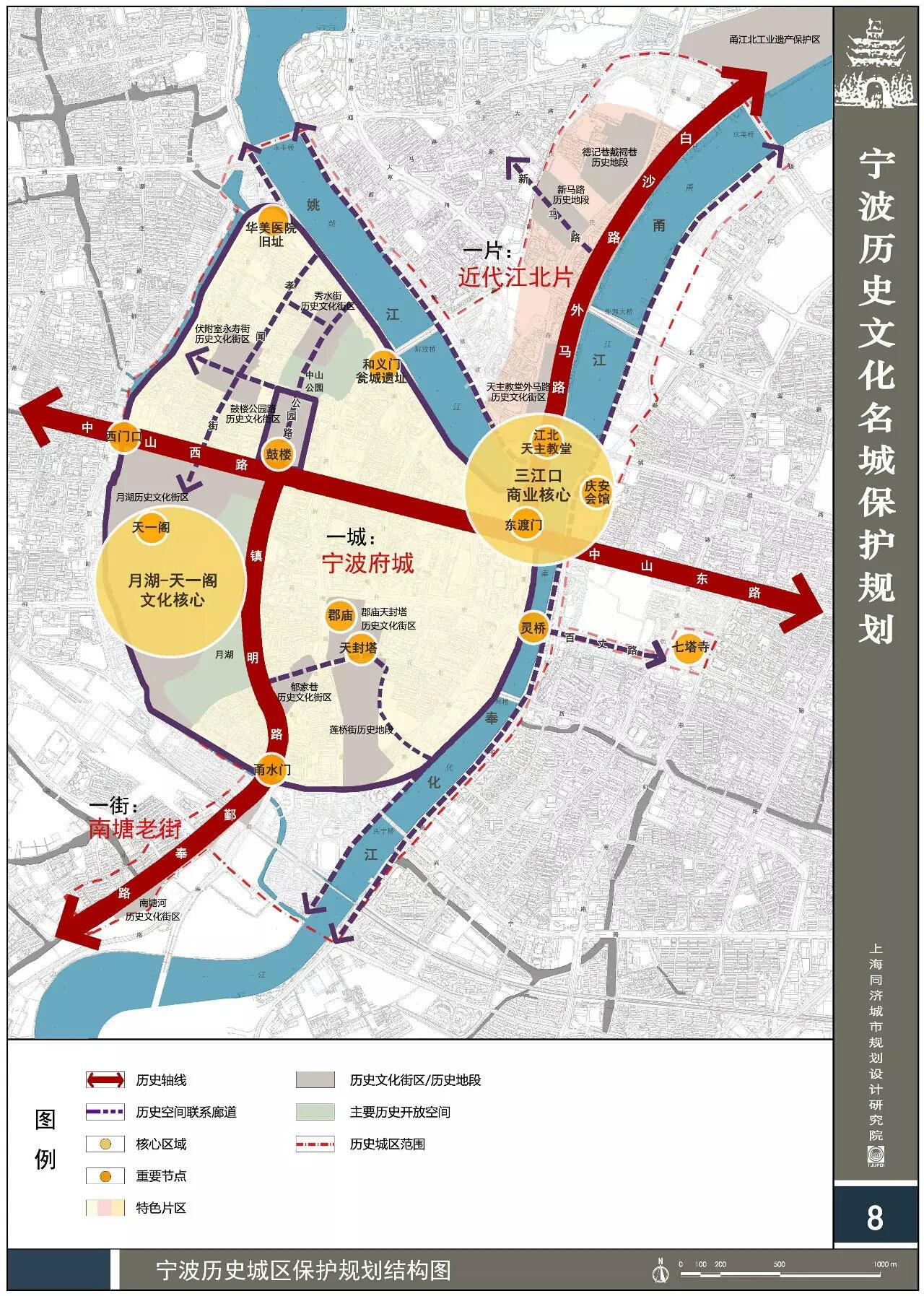 宁波鼓楼手绘地图