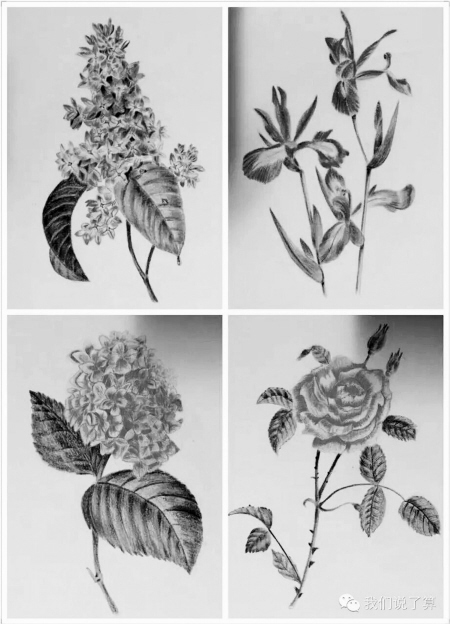 童涂鸦花朵空白素材