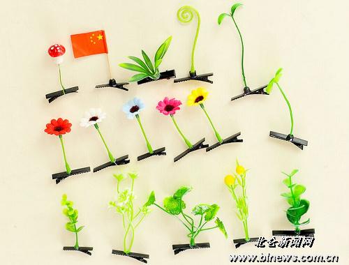 小花制作步骤图解