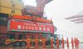 宁波舟山港提升港口服务后端价值链