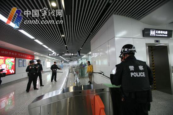 """中国宁波网1月15日讯(记者王晓峰 通讯员叶剑峰)1月14日晚上11时左右,有3名""""暴恐分子""""秘密潜入我市轨道交通一号线东外环地铁站内,企图制造""""暴恐""""事件。其中2名手持自制手枪、砍刀和爆炸物对现场旅客实施""""砍杀"""",另1名藏匿在人群中,并在隐藏处放置爆炸物,伺机""""引爆"""",制造恐慌。   市民看到这则消息后,千万别慌,其实这是宁波特警联合市轨道交通分局、轨道交通运营分公司在轨道1号线东环南路地铁站内开展的一次"""