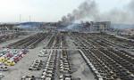 天津爆炸受损车被曝流入拍卖市场 远低于市场价