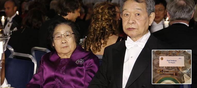 屠呦呦出席诺贝尔奖晚宴