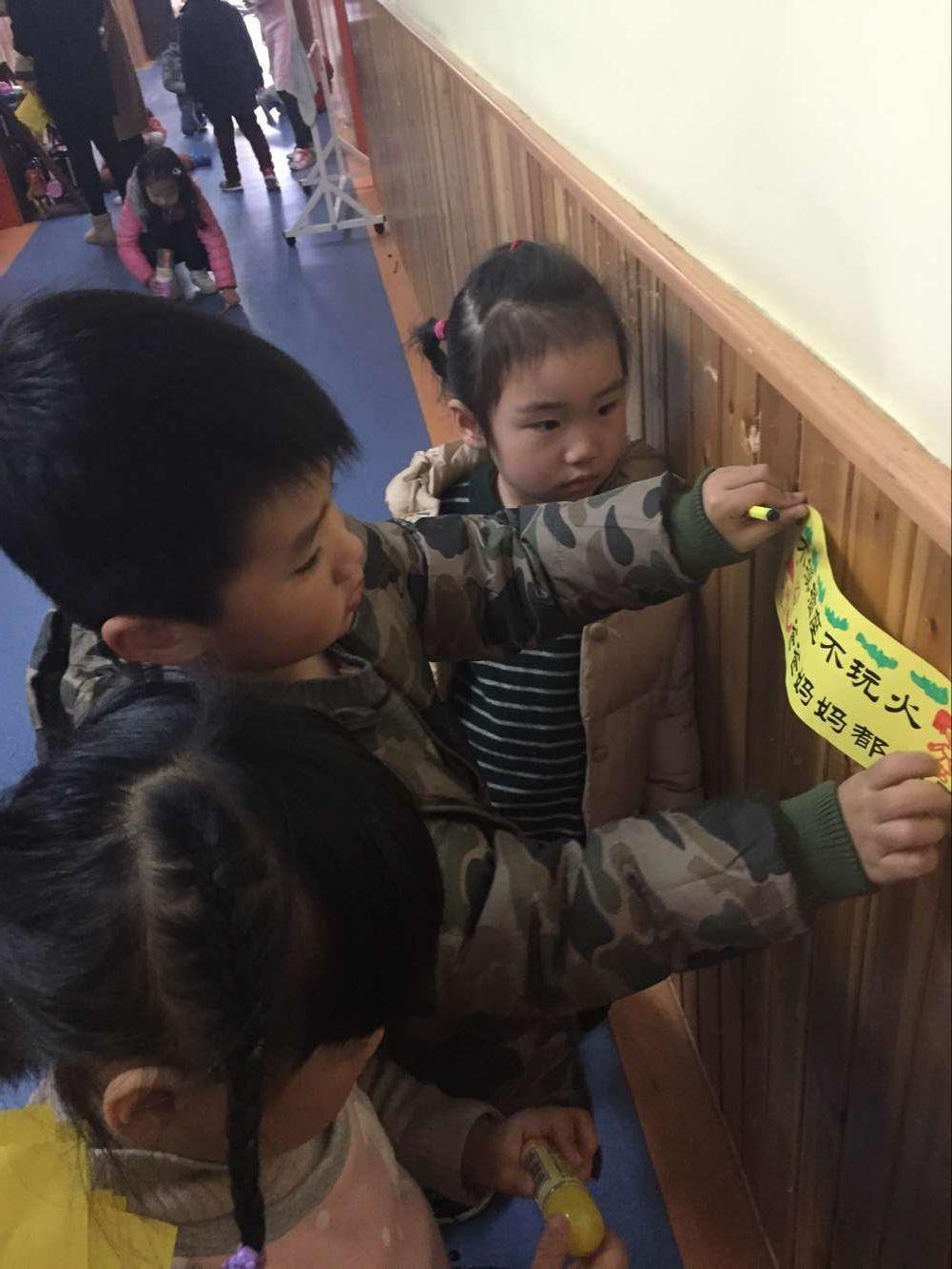格兰云天幼儿园安全教育周启动