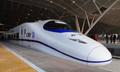印尼雅万高铁项目获得印尼交通部特许经营权