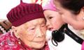 110岁老太过寿:生于晚清 五世同堂后人170人