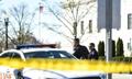 美国国会游客中心发生枪击事件