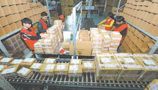 新税制引领宁波跨境电商转型升级