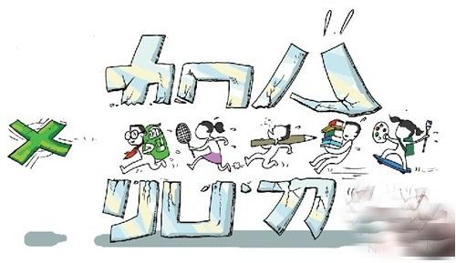 宁波中考加分政策出台 加分项目和分值与去年一致