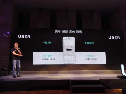 """标志着""""人民优步+""""拼车服务在宁波正式上线"""