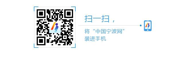 《天火》戛纳电影节受热捧 - 中国宁波网 -4214177_806742