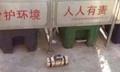 """北京一小区垃圾桶突现""""定时炸弹"""""""