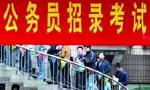 """安徽人社厅回应公考""""泄题"""":网传试卷非真题"""