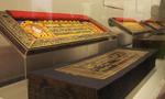 台北故宫展出百余件藏传佛教珍品