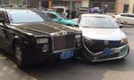 出租车撞价值600万劳斯莱斯