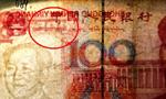 男子收藏百元错币 估价达百万
