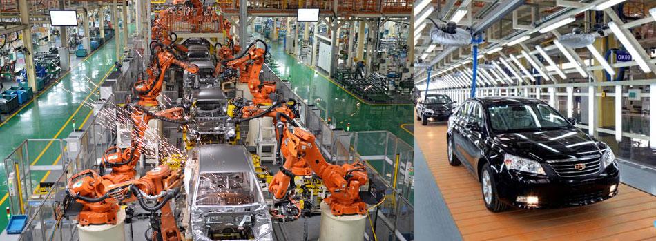 宁波杭州湾新区百亿整车项目
